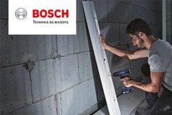 bosch-banner1